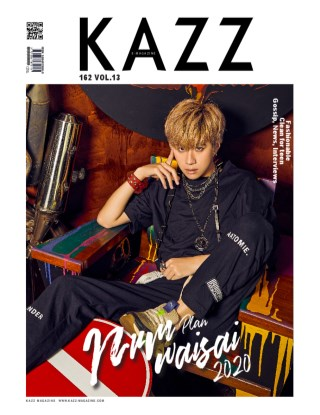 หน้าปก-kazzmagazine-162-numwaisai-plan-ookbee