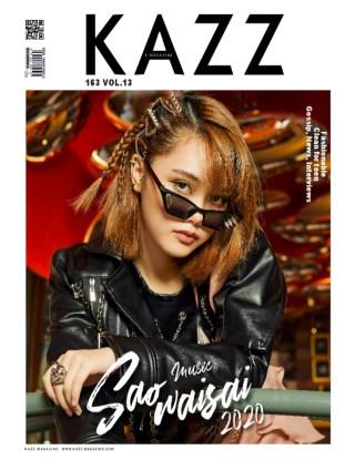 หน้าปก-kazzmagazine-163-musicbnk48-ookbee