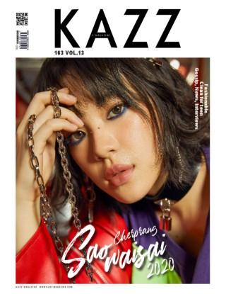 หน้าปก-kazzmagazine-163-cherprangbnk48-ookbee