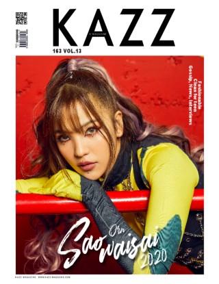 หน้าปก-kazzmagazine-163-ornbnk48-ookbee