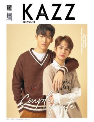 หน้าปก-kazzmagazine-164-โอห์มฟลุ้ค-ookbee