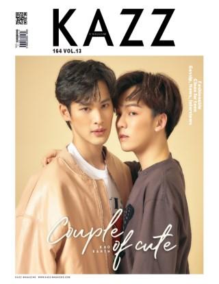 หน้าปก-kazzmagazine-164-เก้าเอิร์ธ-ookbee
