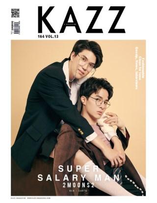 หน้าปก-kazzmagazine-164-เบนเอิร์ธ-ookbee