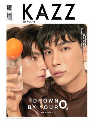 kazzmagazine-kazzmagazine165-mewgulf-b-หน้าปก-ookbee