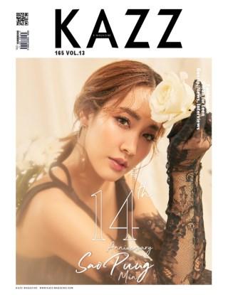หน้าปก-kazzmagazine-kazzmagazine165-มิน-พีชญา-ookbee