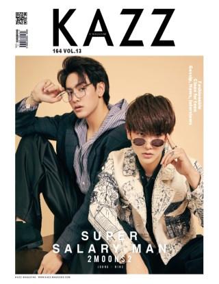 หน้าปก-kazzmagazine-164-จุงนาย-ookbee