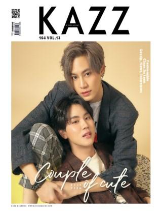 หน้าปก-kazzmagazine-164-บุ๋นเปรม-ookbee