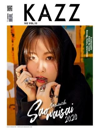 หน้าปก-kazzmagazine-kazzmagazine-164-mewnichbnk48-ookbee