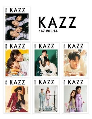 หน้าปก-kazzmagazine-167-ookbee