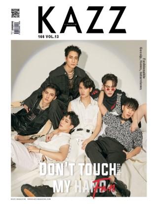 หน้าปก-kazzmagazine-166-enoflove-ookbee