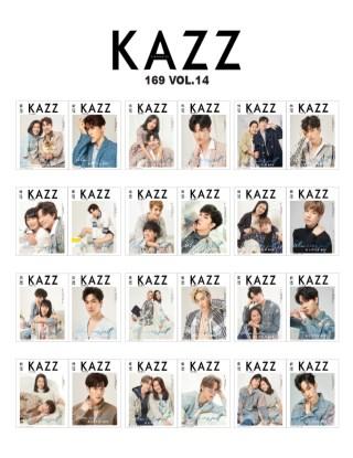 kazzmagazine-kazzmagazine-169-หน้าปก-ookbee