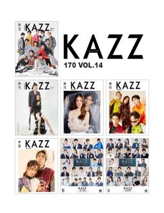 หน้าปก-kazzmagazine-kazzmagazine-170-ookbee
