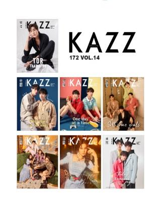 หน้าปก-kazzmagazine-kazzmagazine-172-ookbee