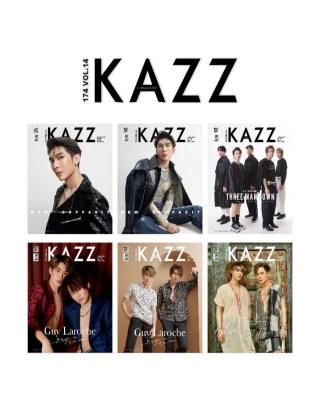 หน้าปก-kazzmagazine-kazzmagazine-174-ookbee