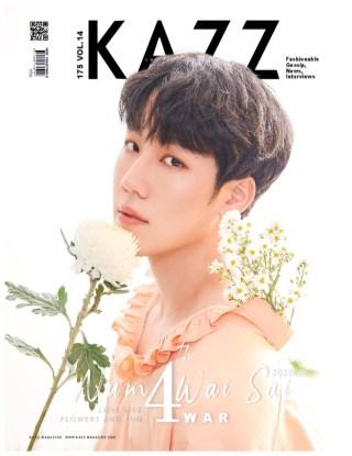 หน้าปก-kazzmagazine175-วอร์-ookbee