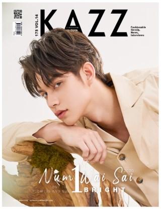 หน้าปก-kazzmagazine175-ไบร์ท-ookbee