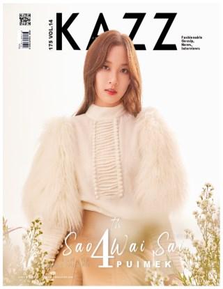 หน้าปก-kazzmagazine175-ปุยเมฆ-ookbee