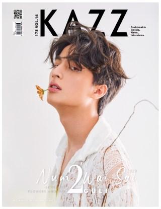 หน้าปก-kazzmagazine175-กลัฟ-ookbee