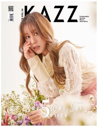 หน้าปก-kazzmagazine175-ไซซี-ookbee