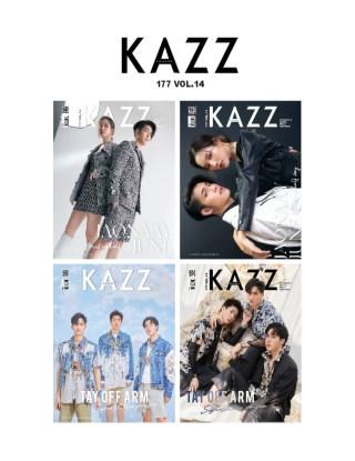หน้าปก-kazzmagazine-kazzmagazine177-ookbee