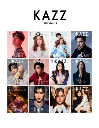 หน้าปก-kazzmagazine-kazzmagazine178-ookbee