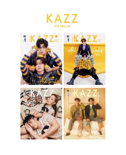 kazzmagazine-kazzmagazine179-หน้าปก-ookbee