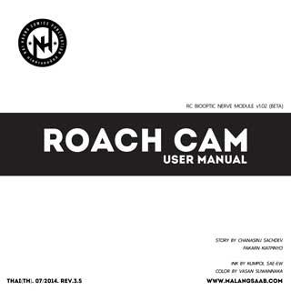 หน้าปก-roach-cam-manual-ookbee