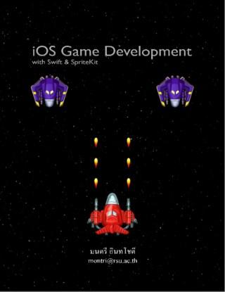 ios-game-development-with-swift-spritekit-หน้าปก-ookbee