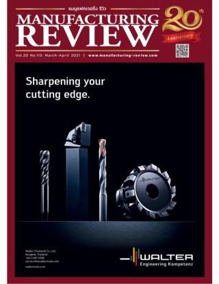 หน้าปก-manufacturing-review-march-april-2021-ookbee
