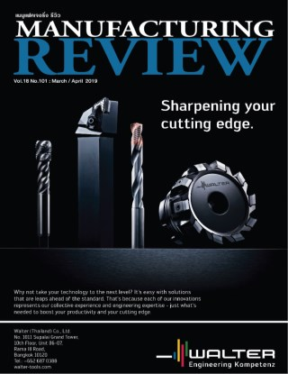 หน้าปก-manufacturing-review-march-april-ookbee