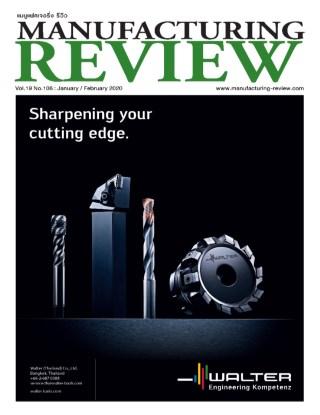 หน้าปก-manufacturing-review-january-february-ookbee