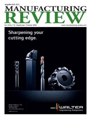 หน้าปก-manufacturing-review-september-october-ookbee