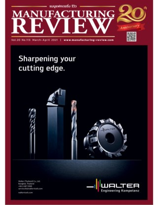 manufacturing-review-march-april-2021-หน้าปก-ookbee