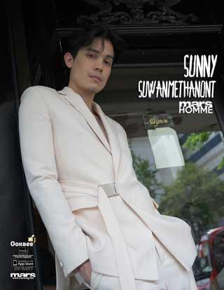 หน้าปก-mars-homme-magazine-online-sunny-ookbee