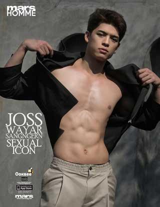 หน้าปก-mars-homme-magazine-online-joss-ookbee