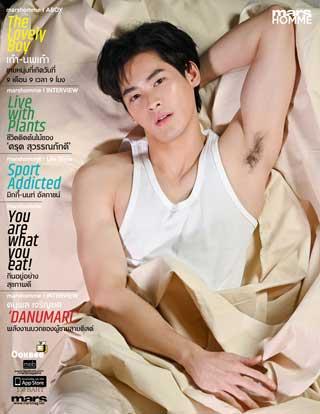 หน้าปก-mars-homme-magazine-online-kao-ookbee