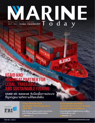 หน้าปก-marine-today-magazine-vol-3no06-october-december-2017-ookbee
