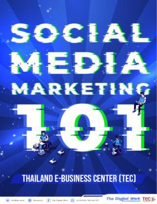หน้าปก-social-media-marketing-101-ookbee
