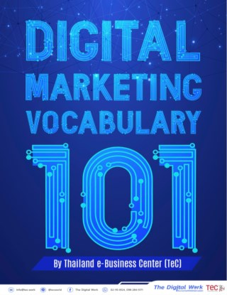 หน้าปก-digital-marketing-vocabulary-101-ookbee