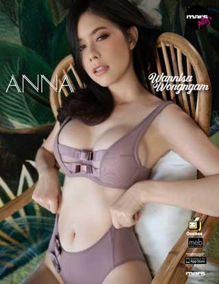หน้าปก-anna-ookbee