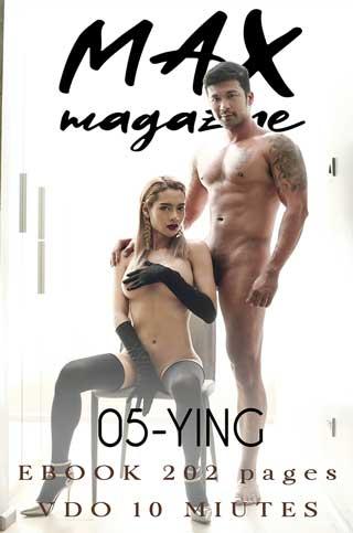 หน้าปก-05-ying-vdo-ookbee
