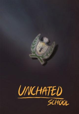 หน้าปก-the-uncharted-school-ookbee