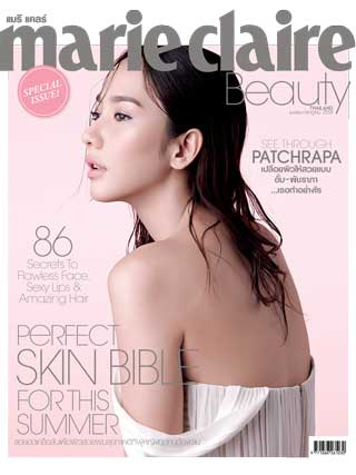 หน้าปก-marie-claire-beauty-thailand-may-july-2015-ookbee