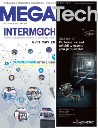 หน้าปก-mega-tech-magazine-may-june-2019-ookbee