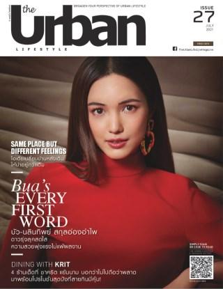 หน้าปก-the-urban-lifestyle-issue-27-ookbee