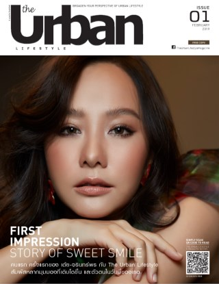 the-urban-lifestyle-issue-01-หน้าปก-ookbee
