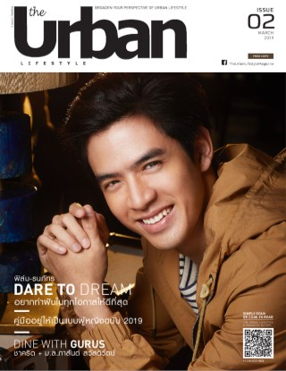 the-urban-lifestyle-issue-02-หน้าปก-ookbee