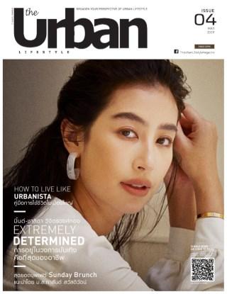 หน้าปก-the-urban-lifestyle-issue-04-ookbee
