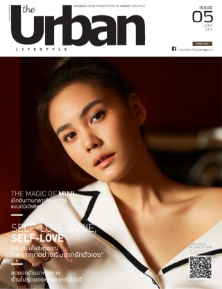 หน้าปก-the-urban-lifestyle-issue-05-ookbee