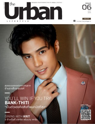 the-urban-lifestyle-issue-06-หน้าปก-ookbee